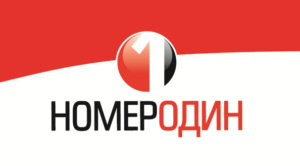 АНОНСИ газети «Номер один» від 15.06.2016