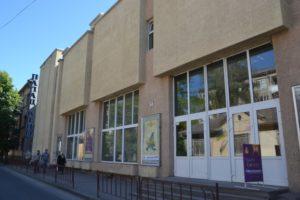palac kino