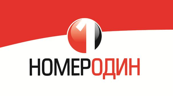 АНОНСИ газети «Номер один» від 10.08.2016
