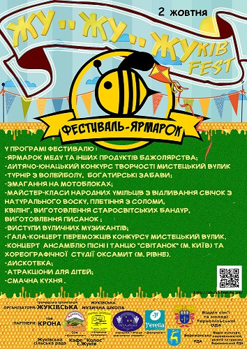 poster2mooy1