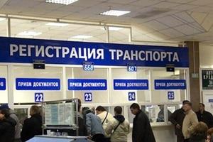 registraciya-avto-prevratilas-v-ad-ukraincev-razocharovali-servisnye-centry_1
