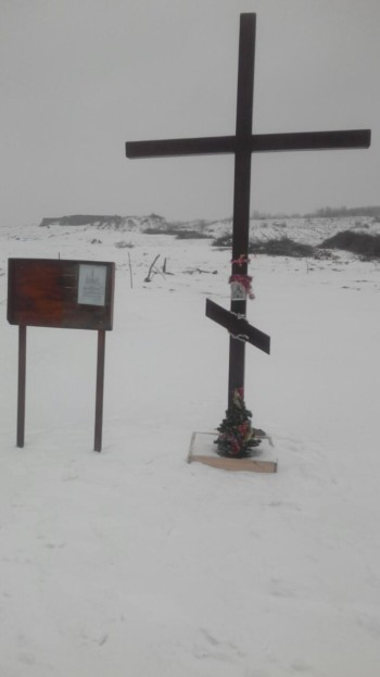 У районі, де в перспективі обживатимуться учасники АТО, вже встановлено хрест під майбутню церкву