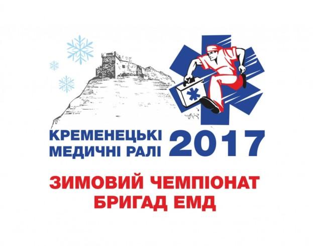 logo-Kremenets