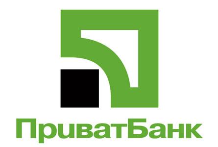 ПриватБанк у Івано-Франківську запрошує молодих спеціалістів  до свого колективу
