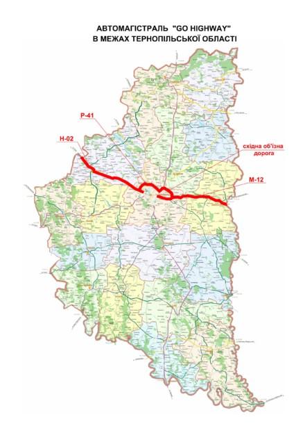 схема - go highway-1