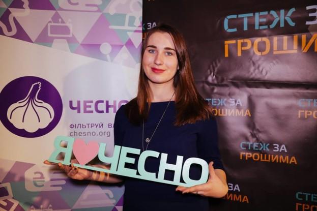 Юлія Ковальчук