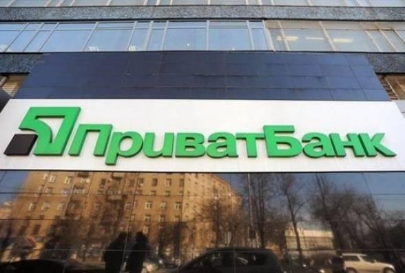 Мультибрендовий інтернет-магазин Answear.ua та ПриватБанк надали можливість  користувачам Інтернет-банку Приват24 отримати гарантовані знижки на одяг 63bb3000c7615